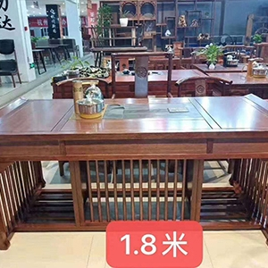 胡桃木茶台系列
